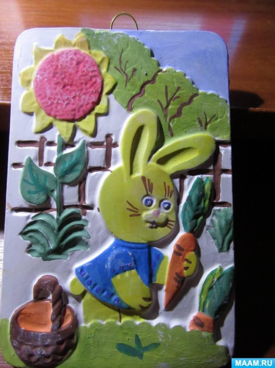 Мастер-класс «Барельеф «Зайка с морковкой»