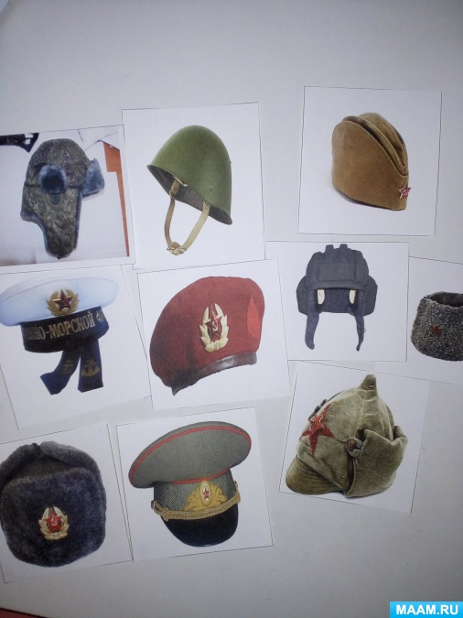 картинки с военными профессиями