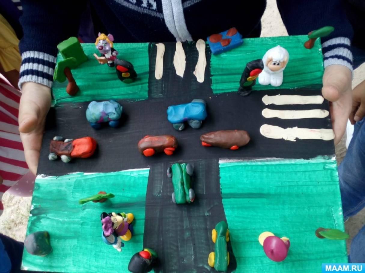 Фотоотчет «Коллективная лепка: Макет Улица нашего города»
