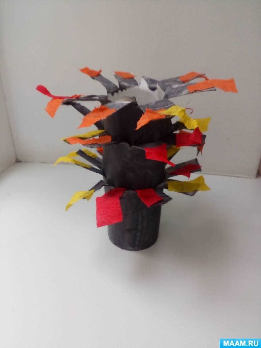 Мастер-класс «Осеннее дерево» (конструирование из бросового материала)