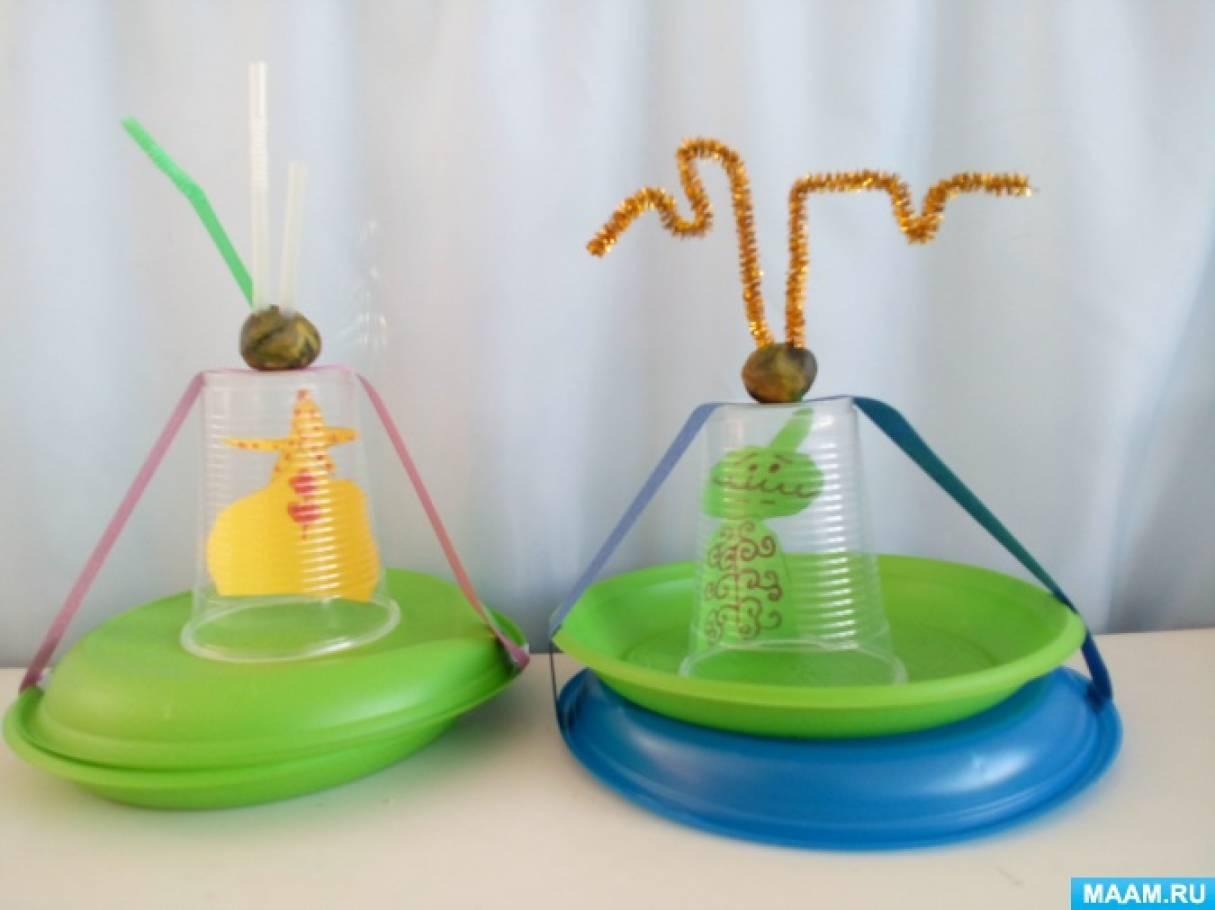 Мастер-класс по конструированию из бросового материала «Летающая тарелка с пришельцем»