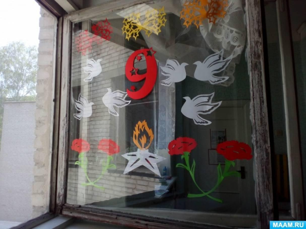 Украшение окна к 9 Мая