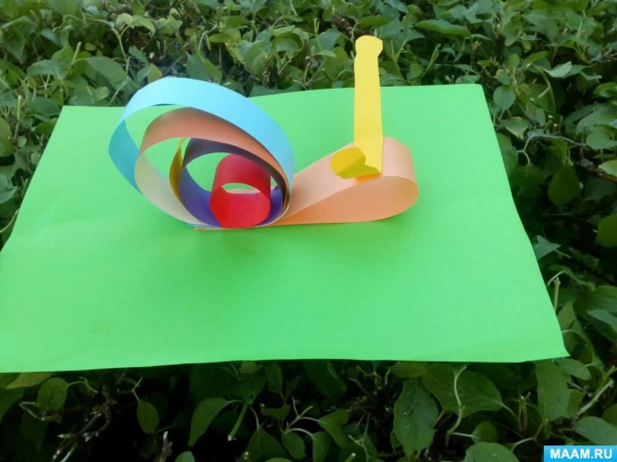 Мастер-класс по конструированию из бумажных полосок «Улитка»