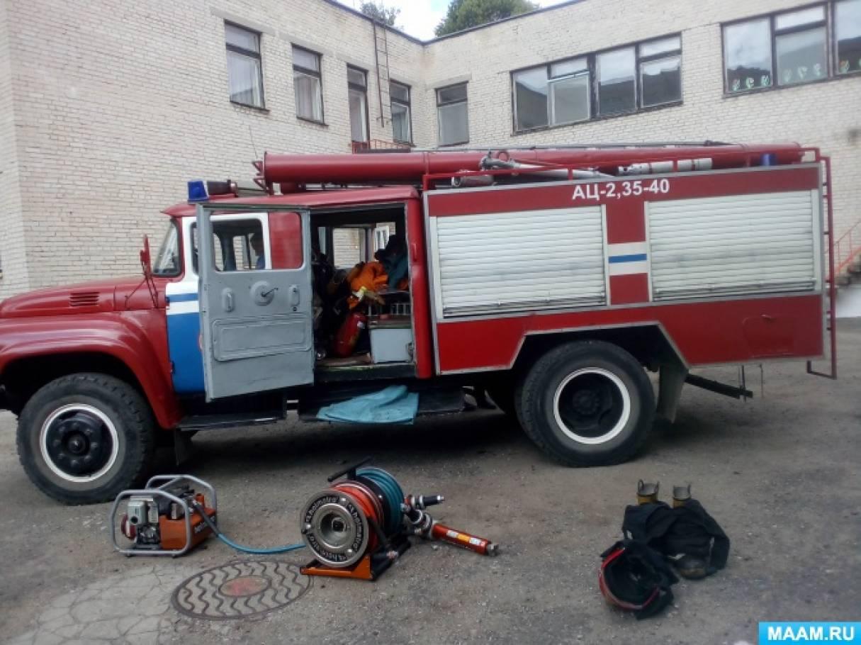 Фотоотчет о встрече с сотрудниками МЧС «Каникулы без дыма и огня»