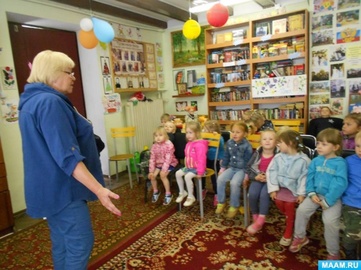 Фотоотчет о проведении мероприятия посвященному Дню рождения великого поэта А. С. Пушкина.