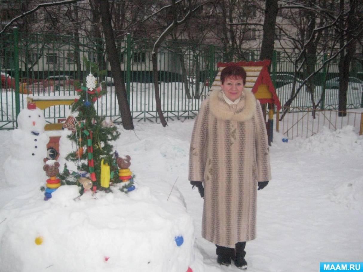 Оформление участка «Зимняя сказка-снежные постройки»