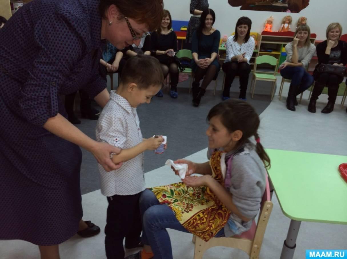 Программа праздника на день россии 2016