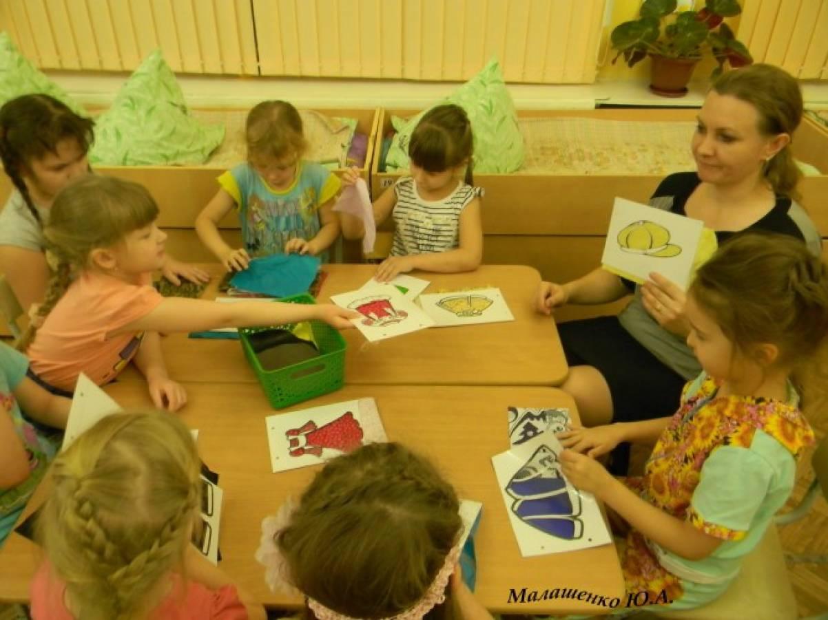 игра на знакомство с детьми в подготовительной группе