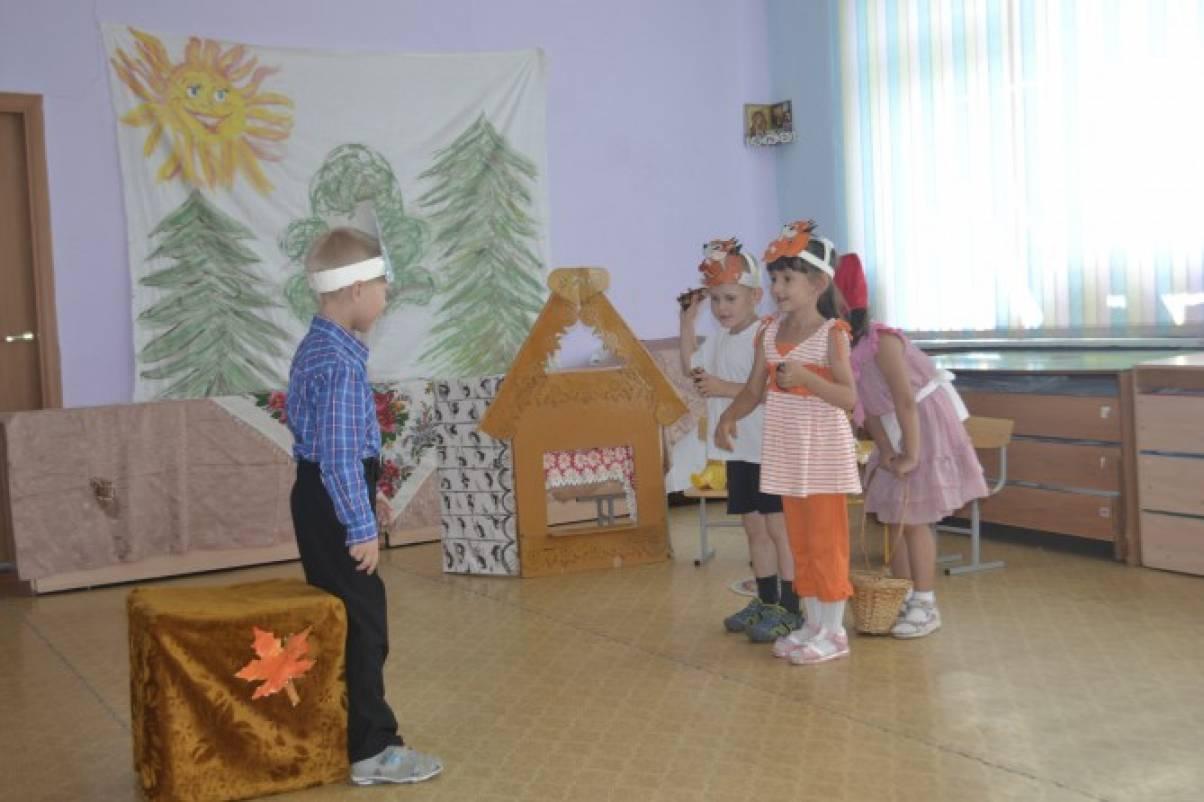 Сценарий для театральной постановки для старших