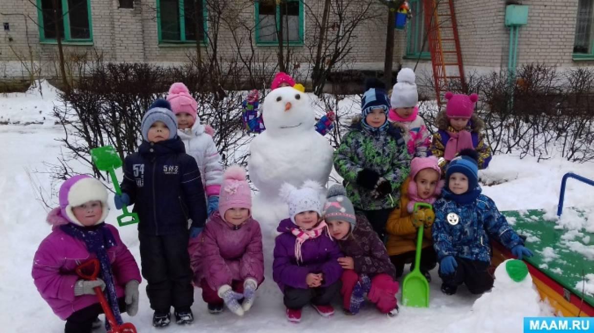 Фотоотчет «Наши работы из снега»