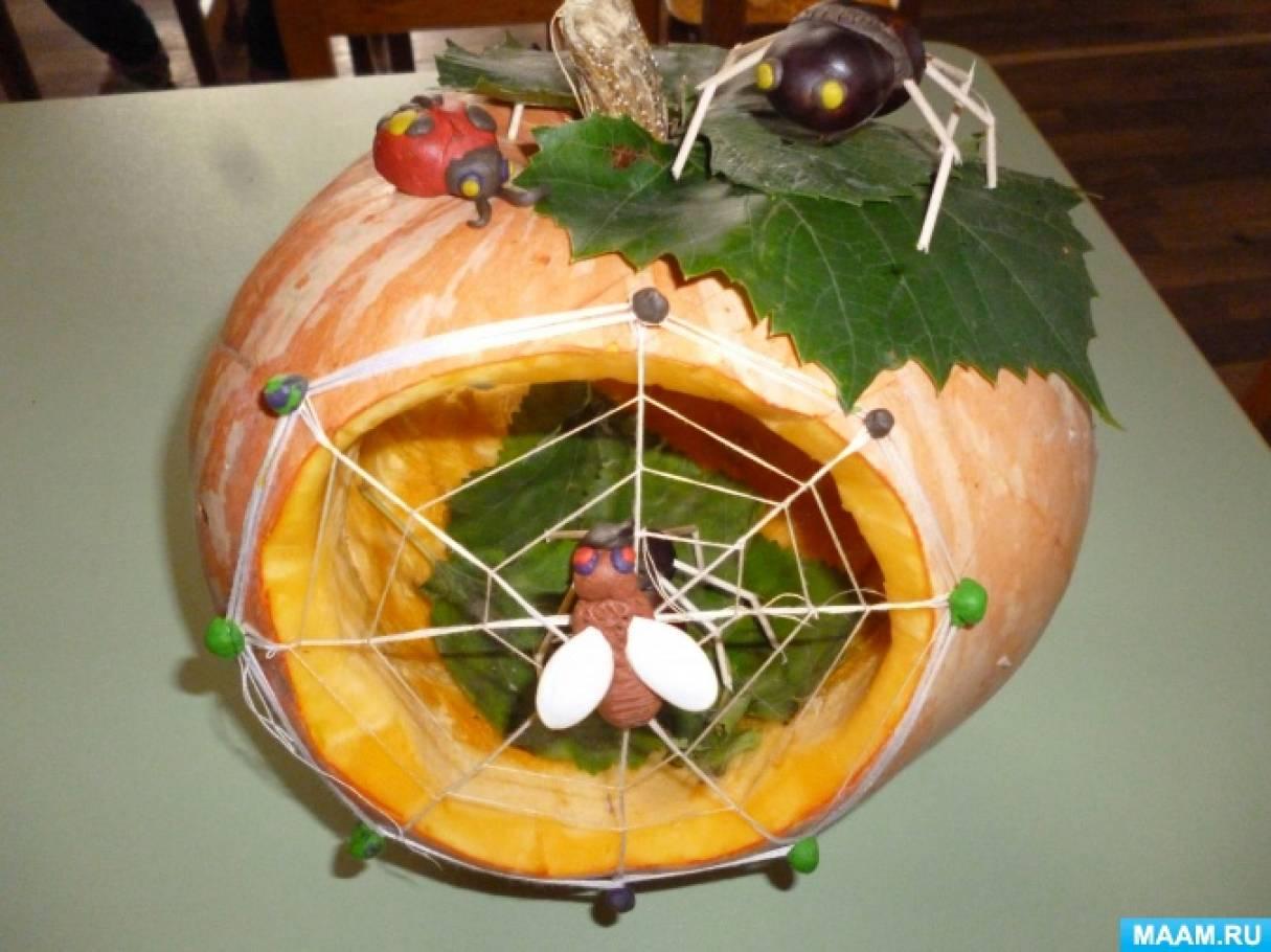 Осенняя выставка «Фантазии из природного материала и овощей и фруктов»