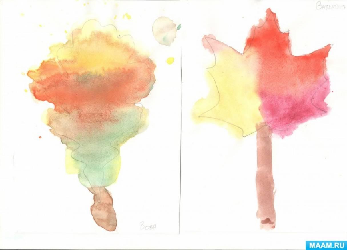 Картинки осень золотая на альбомный лист
