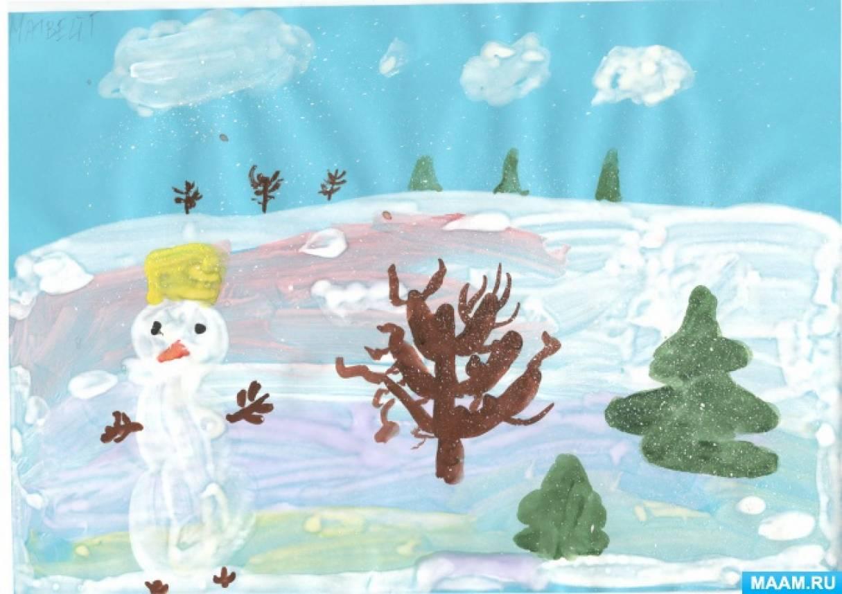 санаторий картинки зима в подгот группе решил