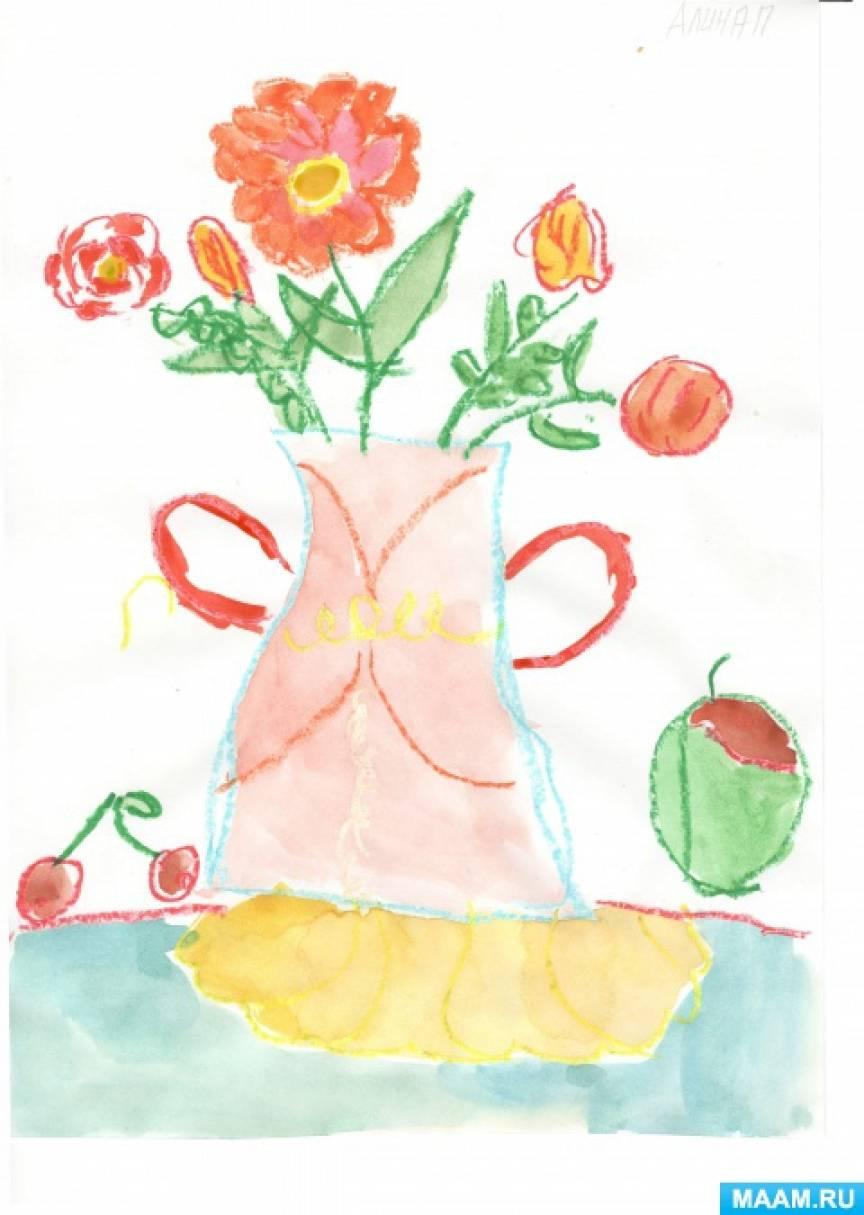 Фотоотчет о рисовании натюрморта «Цветы в вазе» в подготовительной группе