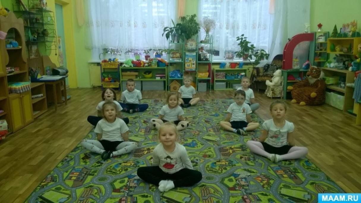 Кружок по игровому стретчингу в детском саду с детьми средней группы