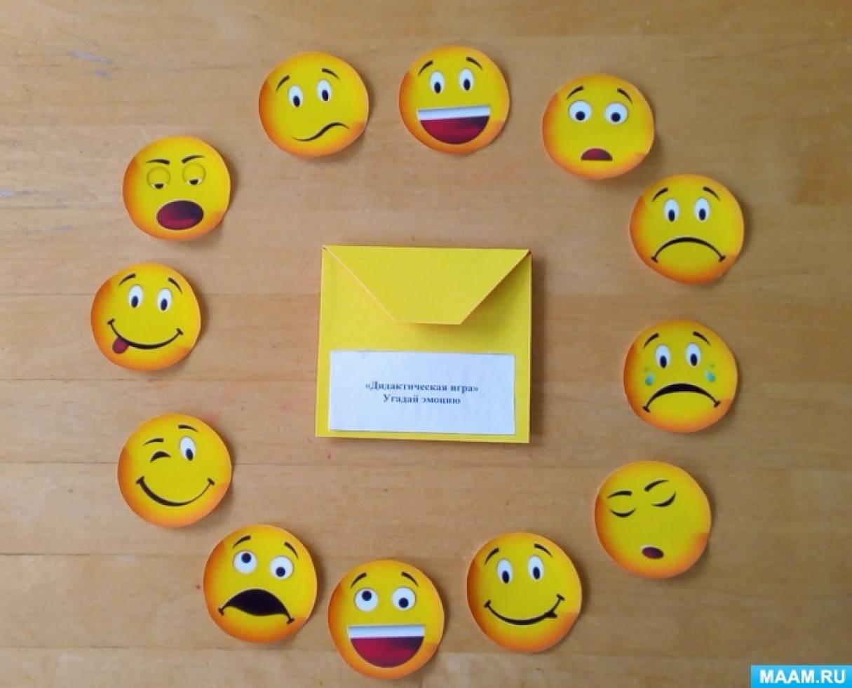 стоимости картинки с эмоциями для группы необходимости существующий