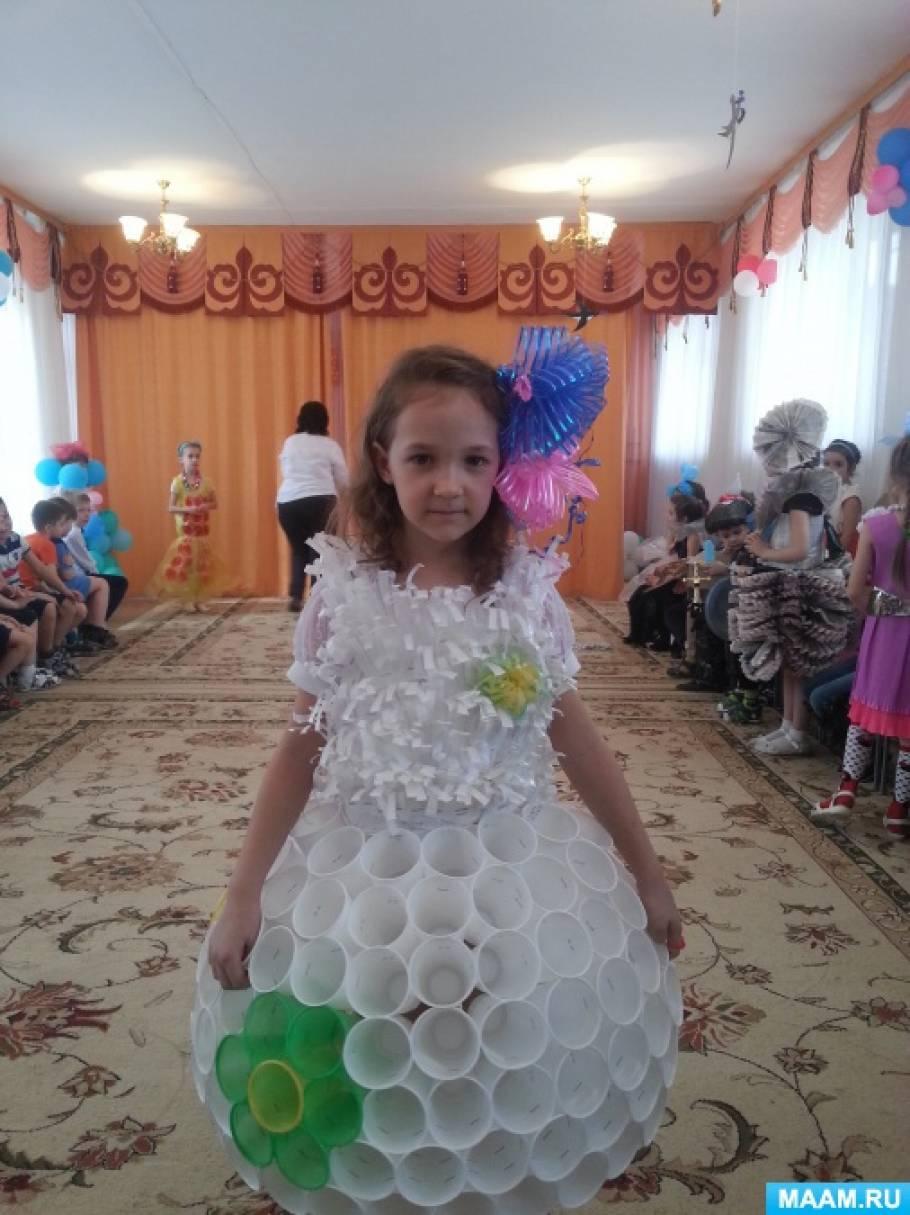 Детский костюм из бросового своими руками 882