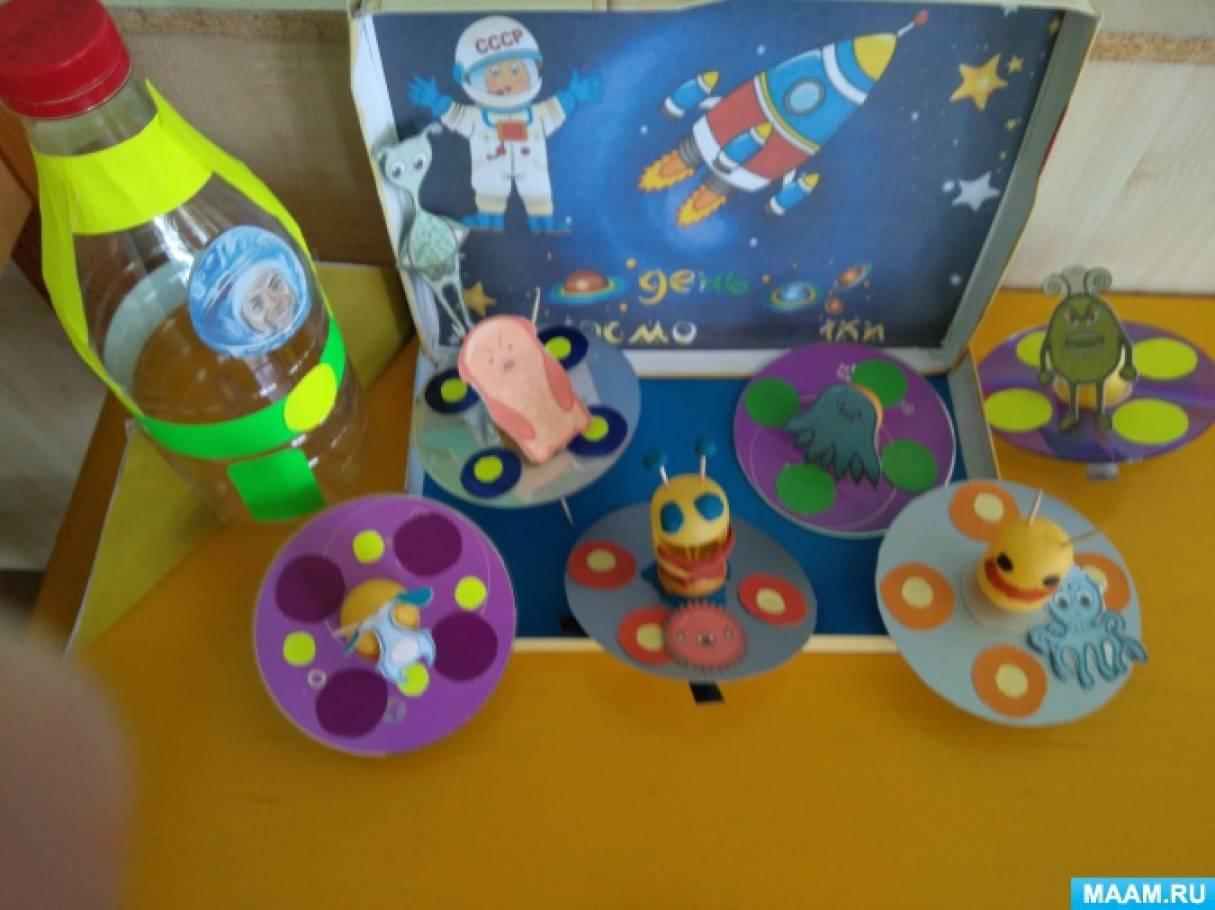 Поделки ко Дню космонавтики «Конструирование ракеты, пришельцев и космических тарелок из бросового материала»