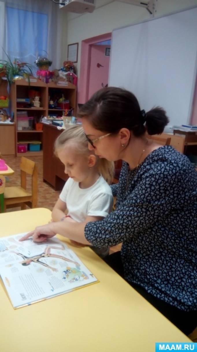 Проект на тему «Здоровьесберегающие технологии в работе с детьми с ОНР»