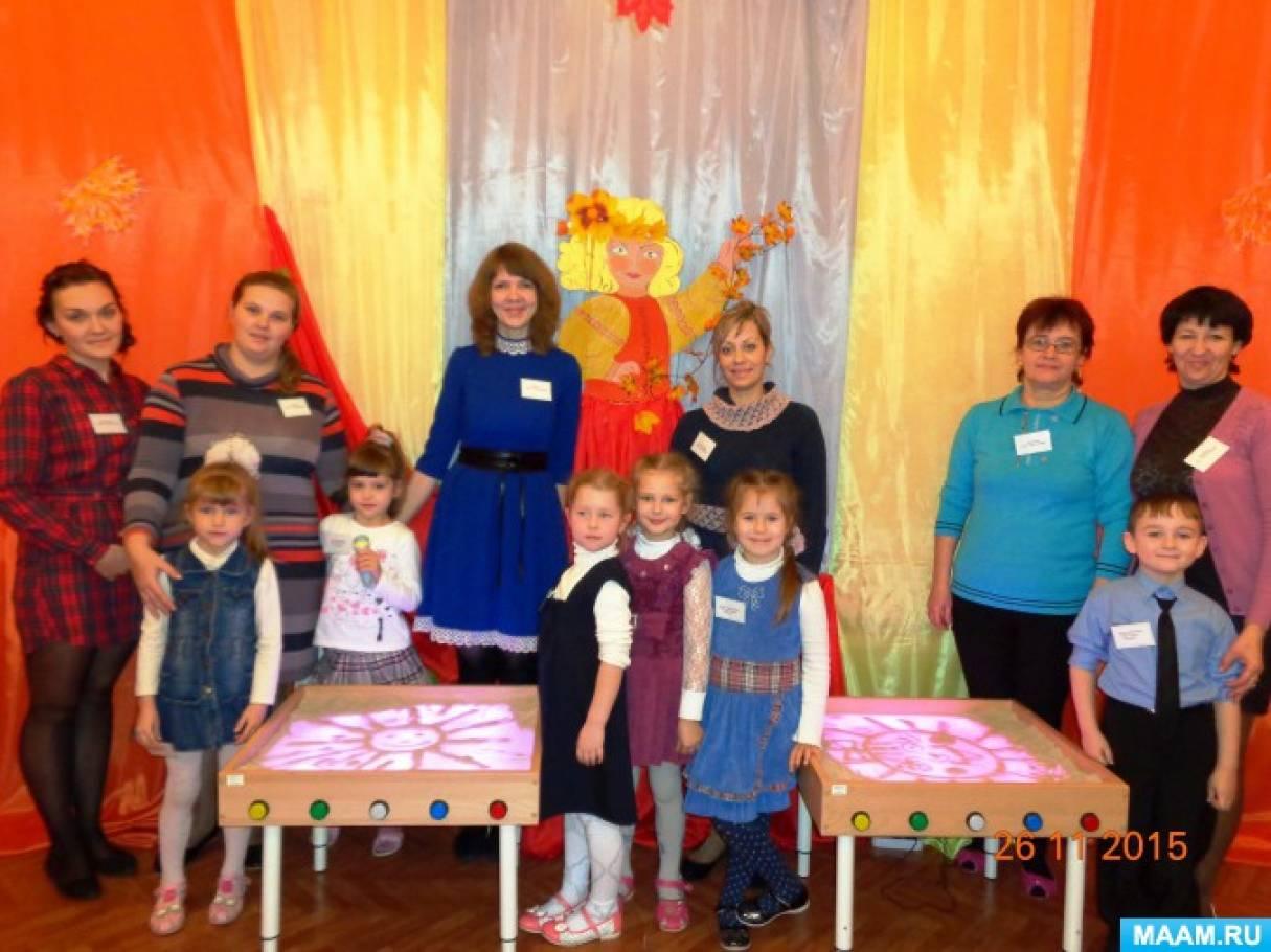 Мастер-класс по созданию песочных картин для воспитателей под руководством мастеров-консультантов (детей)