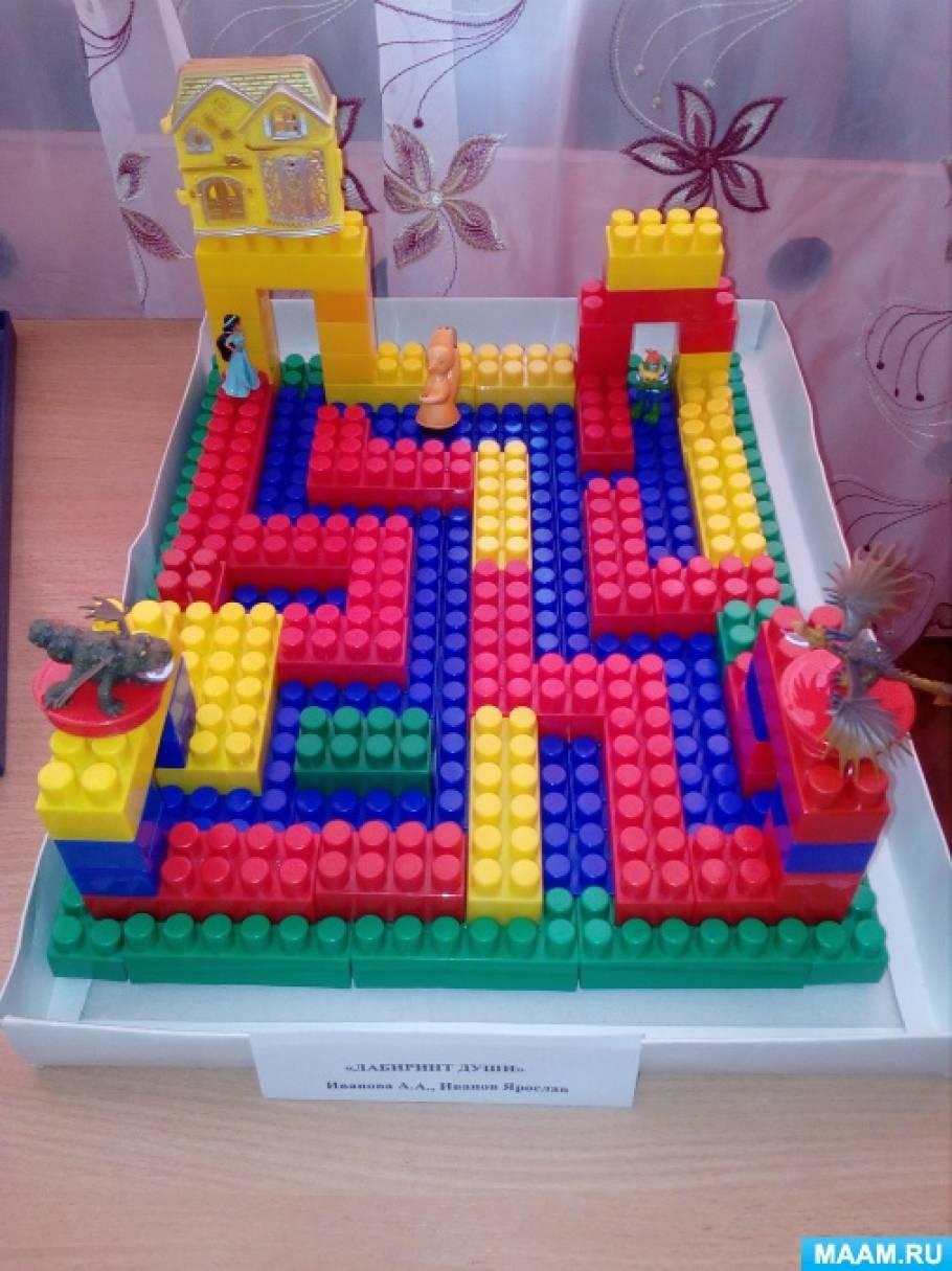 Лего-игра «Лабиринт»