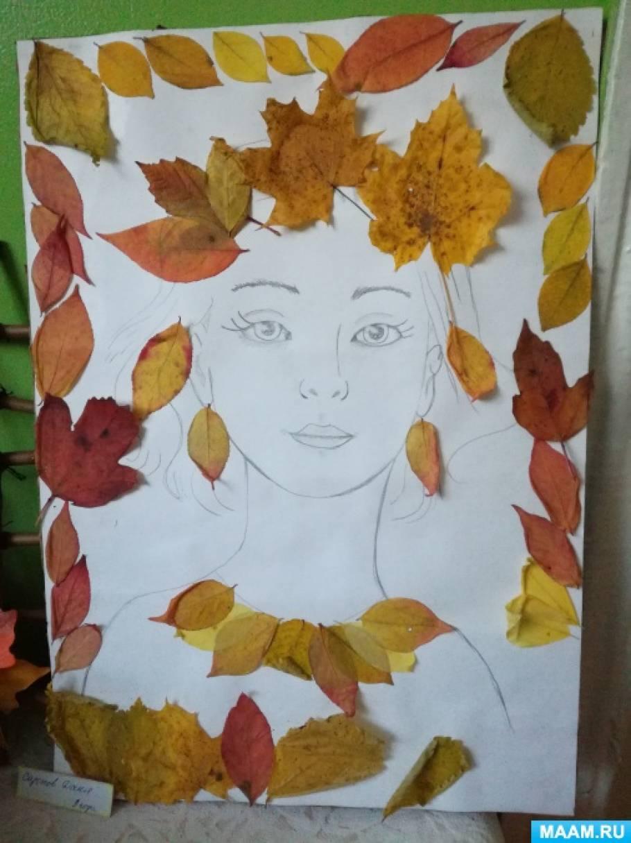 Выставка поделок из сухих листьев и других природных материалов «Осень золотая»