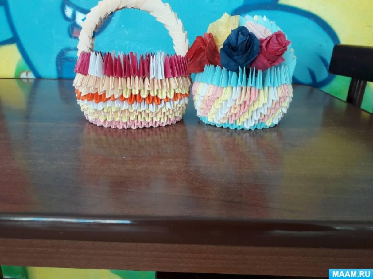 Мастер-класс по изготовлению корзинки на 8 марта из модульного оригами