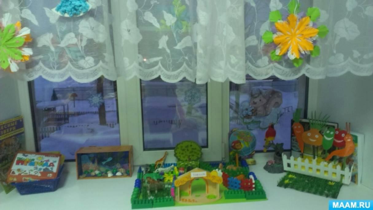 Фотоотчет о содержании предметно-пространственной развивающей среды в нашей группе детского сада