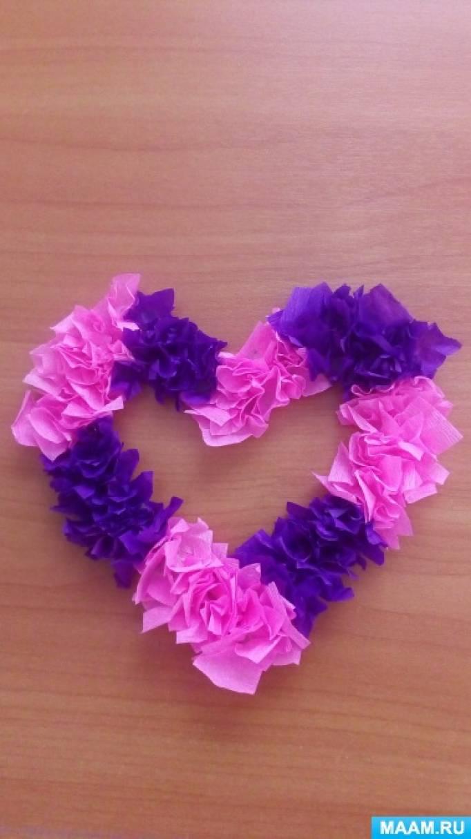 Фотоотчето о поделке «Сердечко ко Дню Святого Валентина»