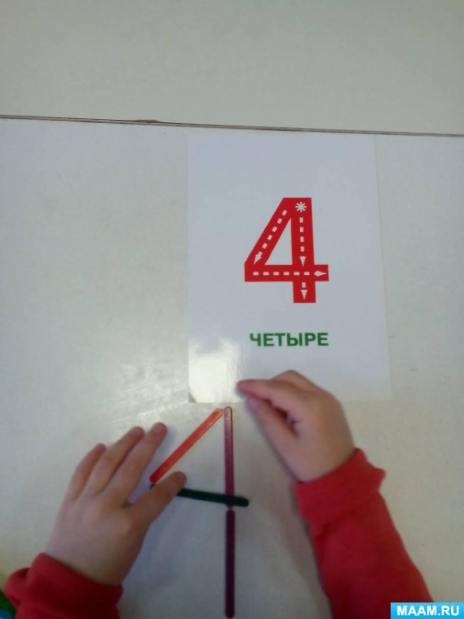 знакомство дошкольников с составом числа