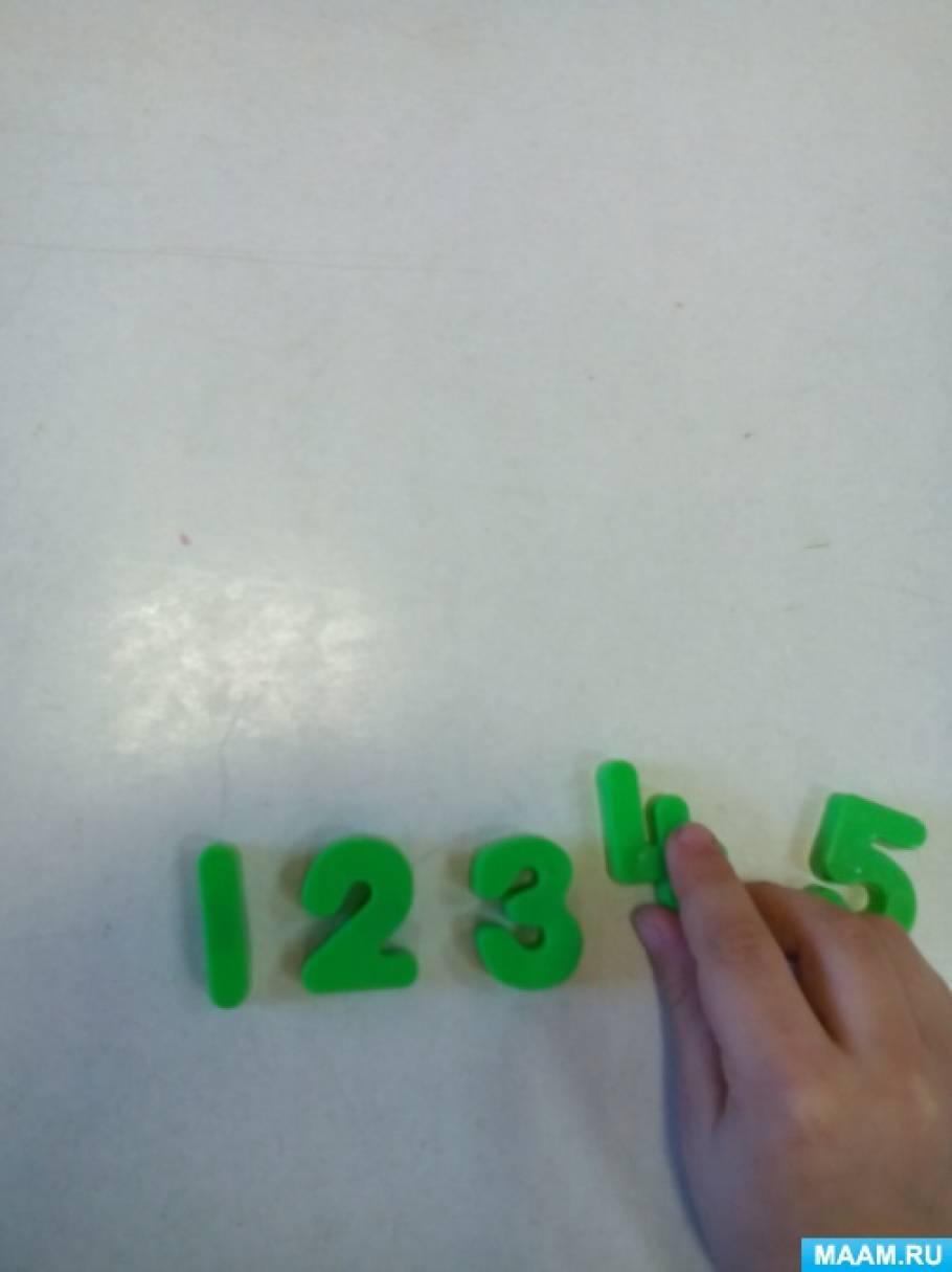 знакомство дошкольников с цифрами картинки