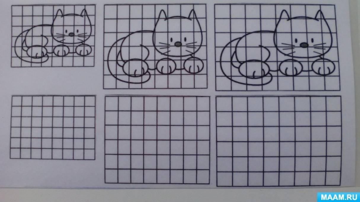 Дидактическая игра «Мы тоже растем. Рисование животных по клеткам с увеличением размера»