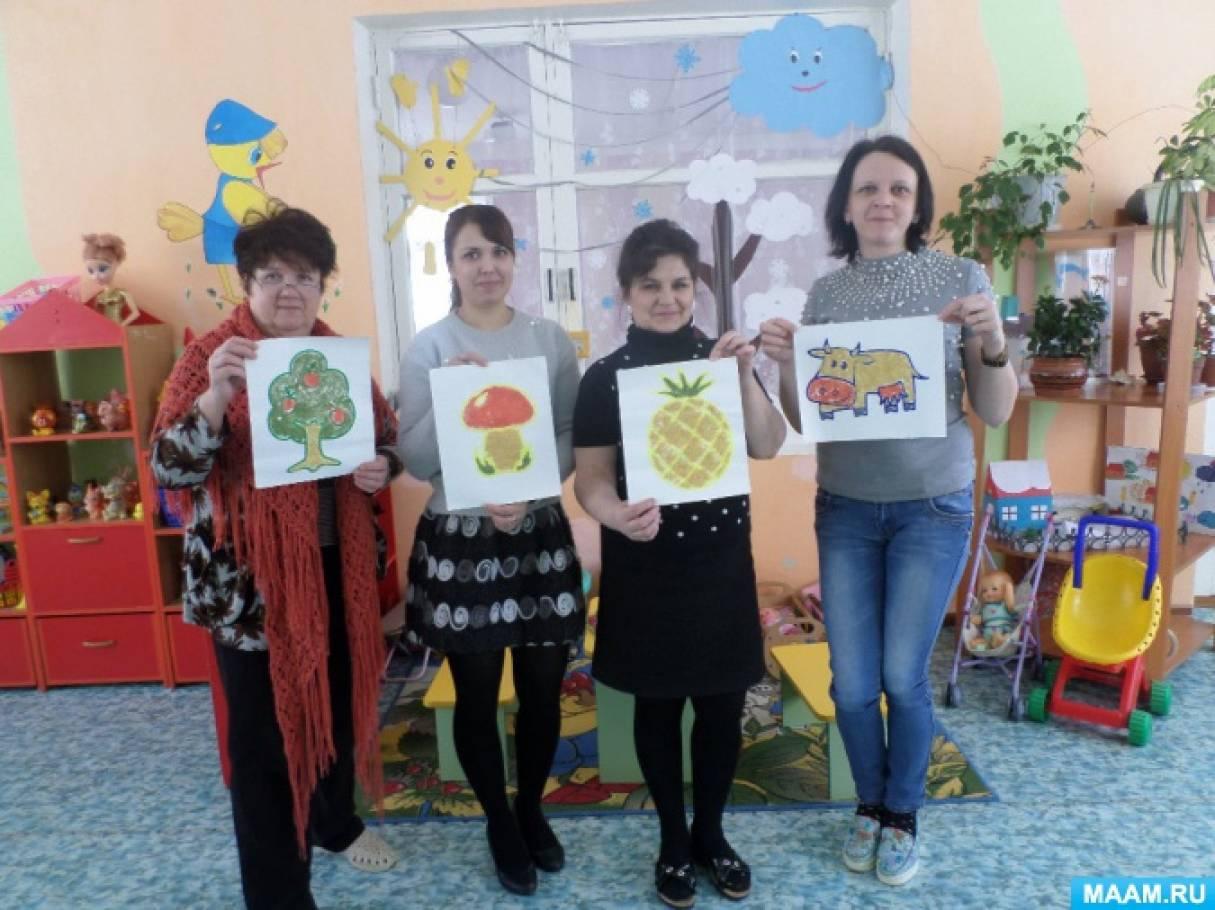 Мастер-класс для педагогов и родителей «Рисование цветными опилками»