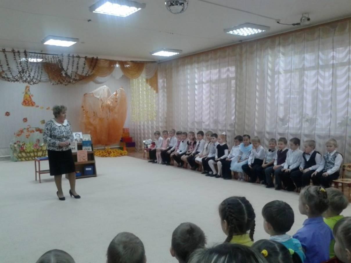 Литературный праздник по произведениям С. Я. Маршака