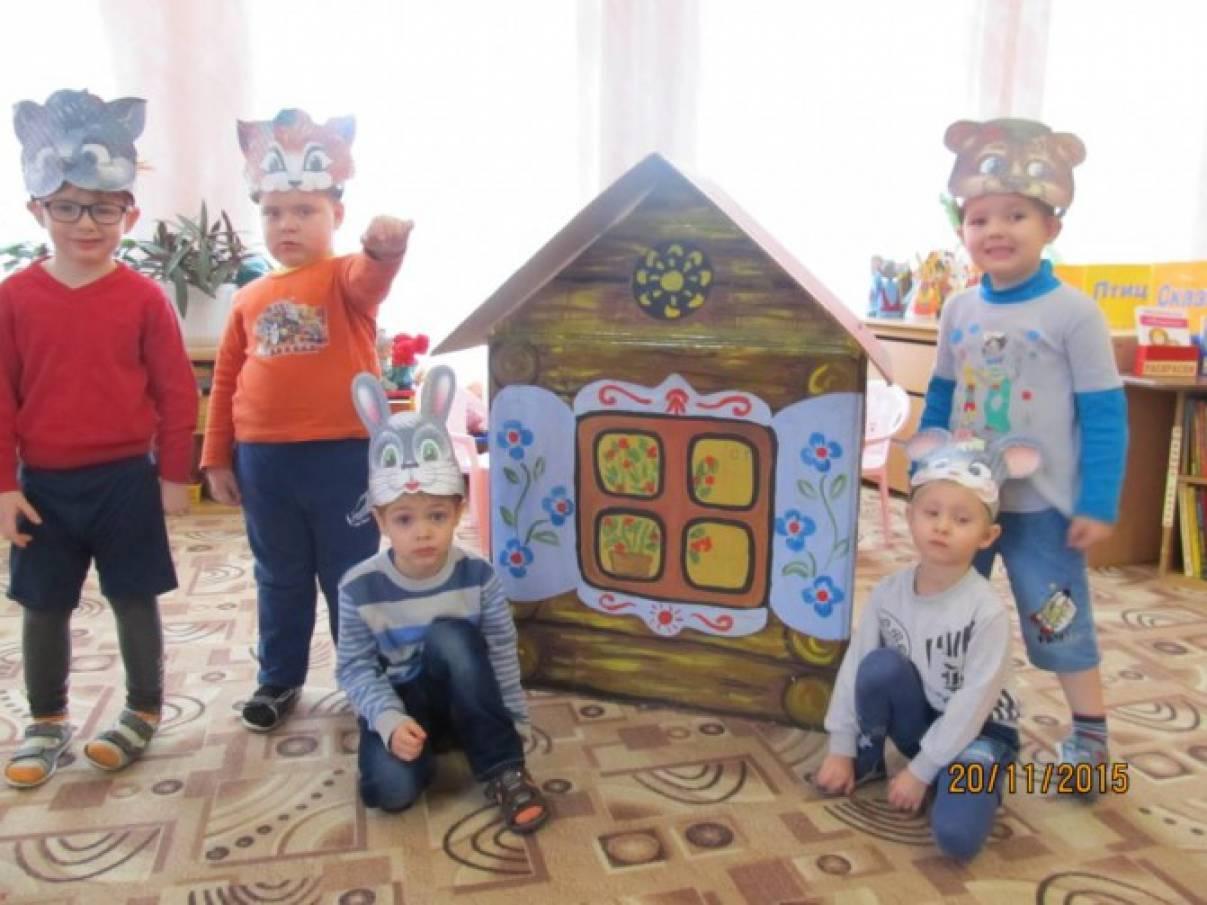 Сказка в жизни ребенка реферат 7140