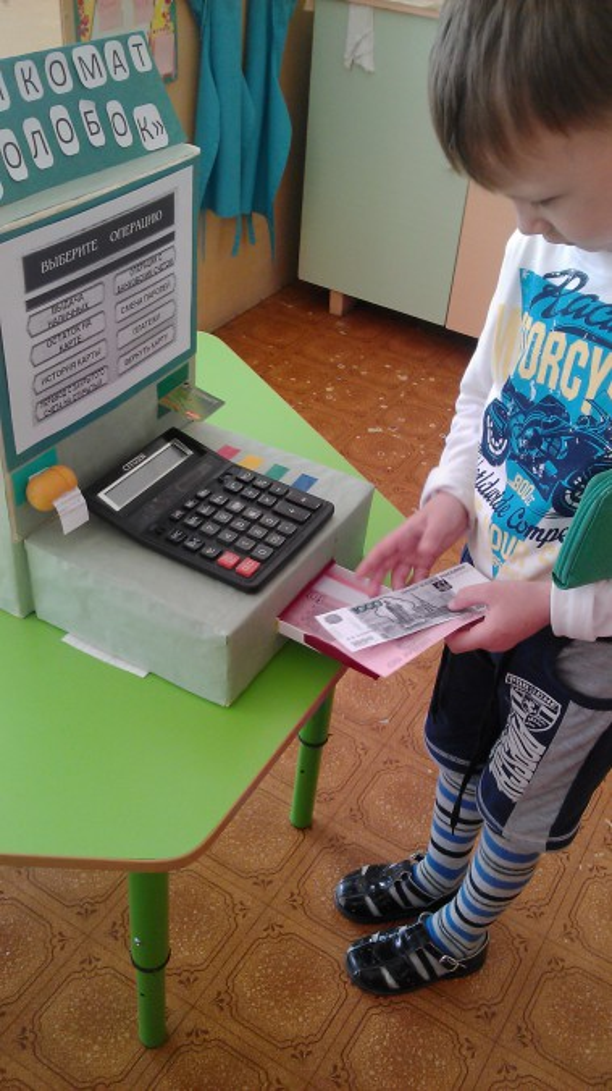 Сценарий игры по банкам