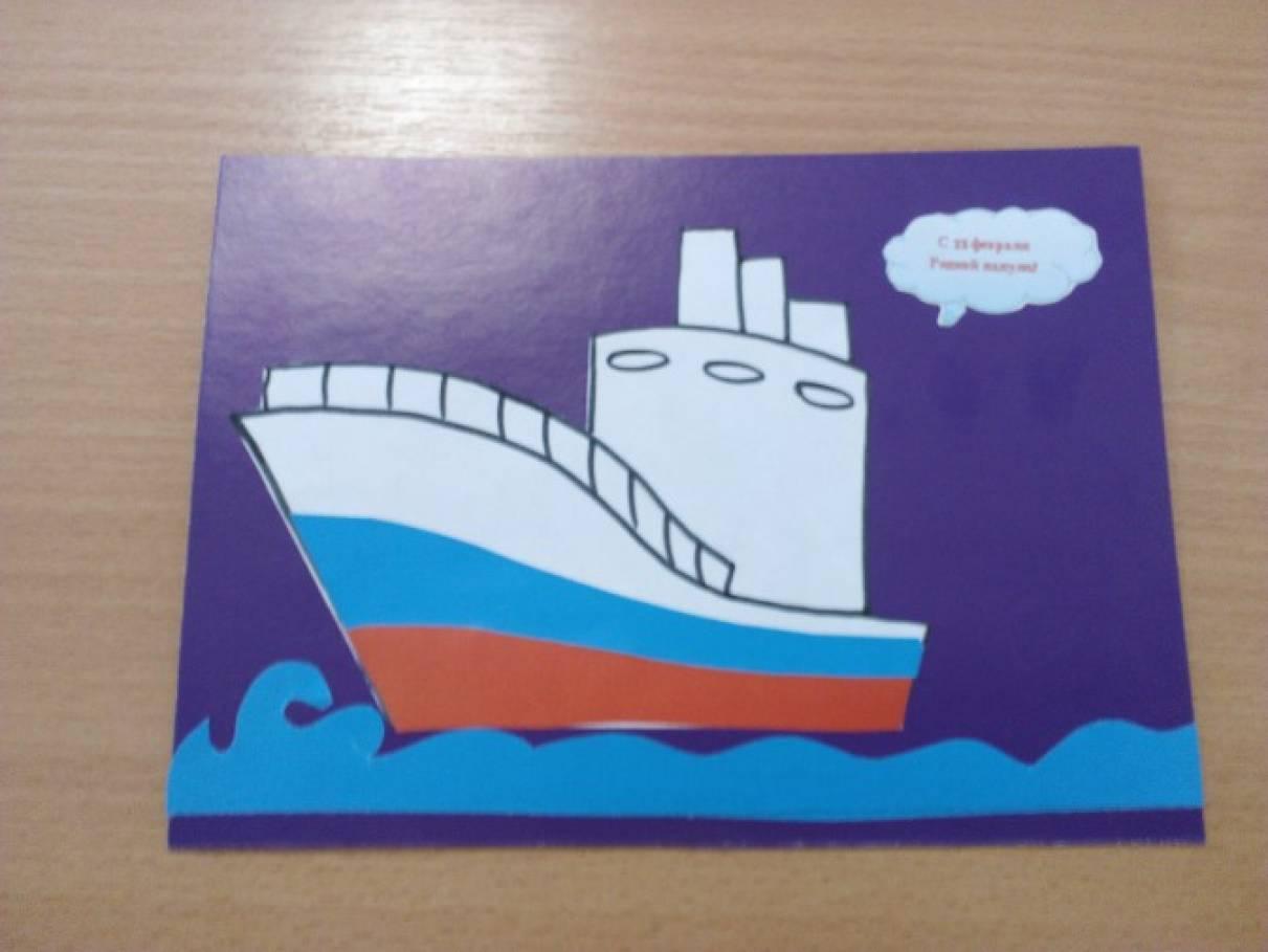 Картинки котов, открытки подводнику своими руками