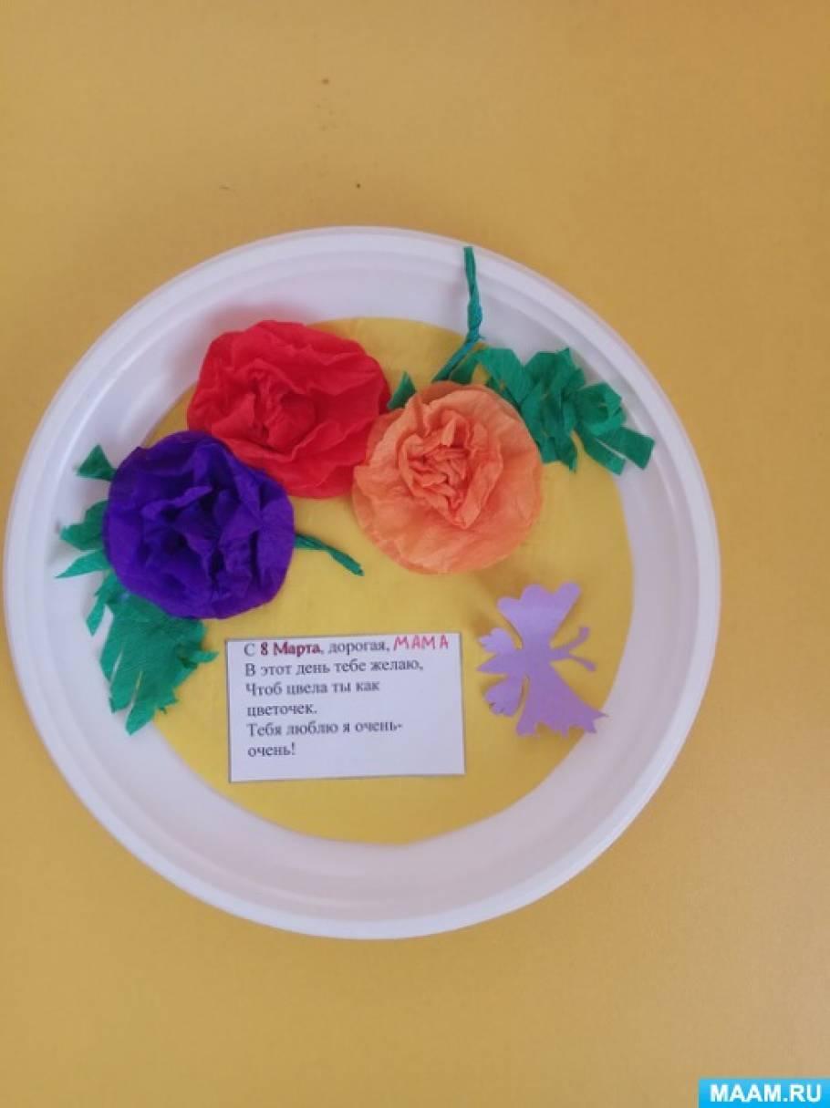 Подарок для мамы к 8 Марта в технике аппликации на одноразовой тарелке
