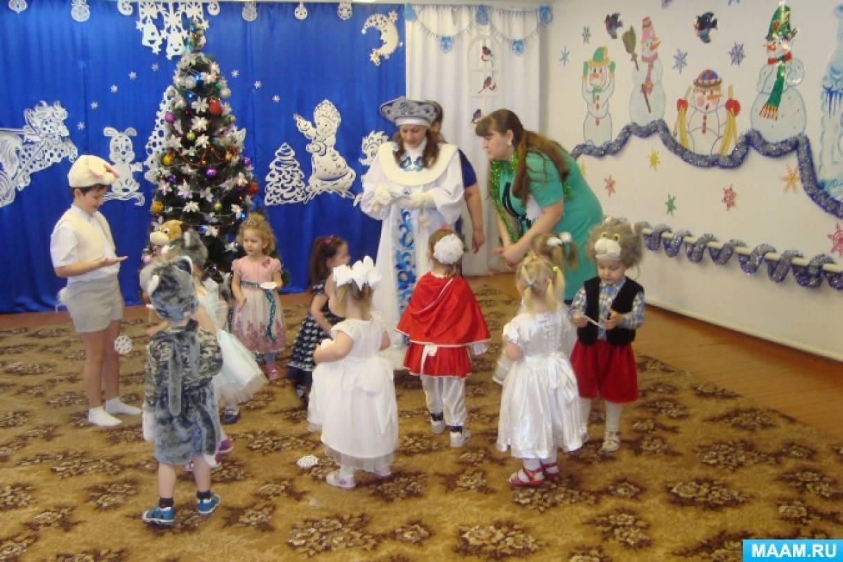 Сценарий новогоднего утренника для детей первой младшей группы «Здравствуй, Новый год!»