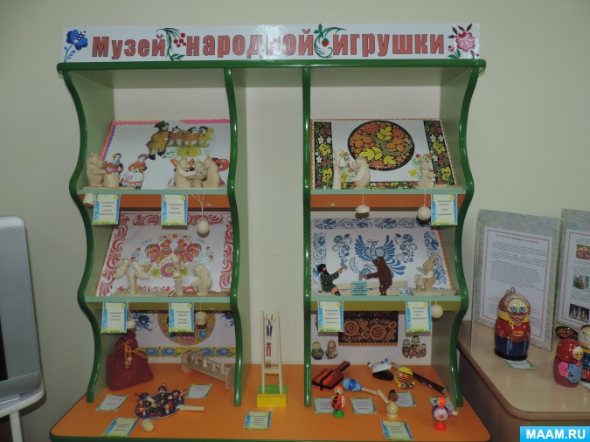 Мини-музей народной игрушки