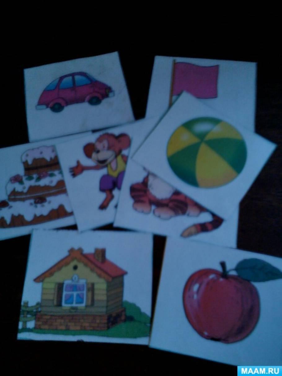 Картинки на развитие мелкой моторики у дошкольников 11