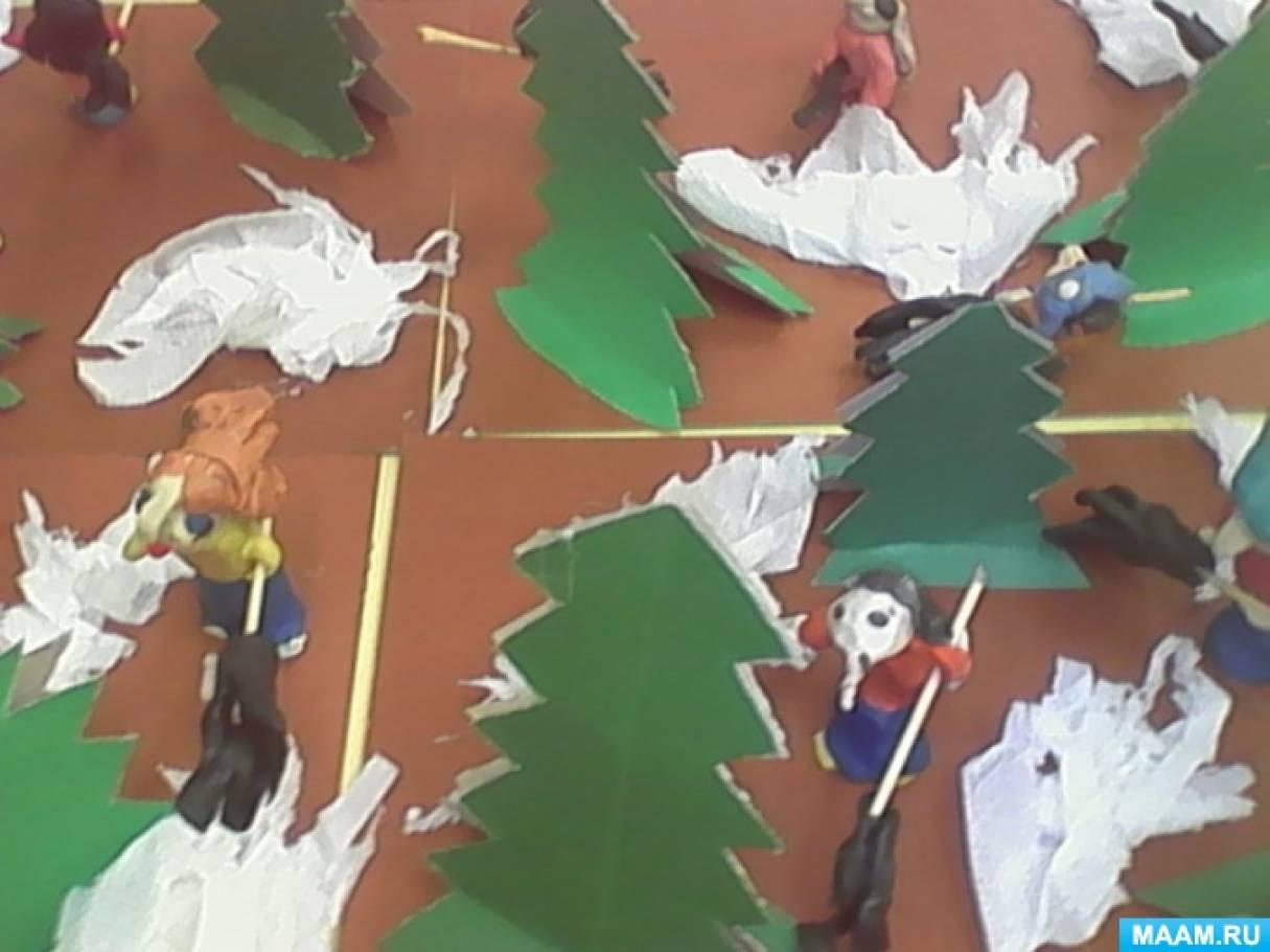 знакомство с искусством оригами конспект
