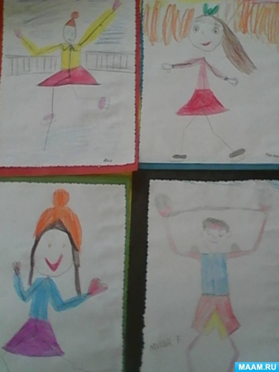конспект рисования в старшей группе семья
