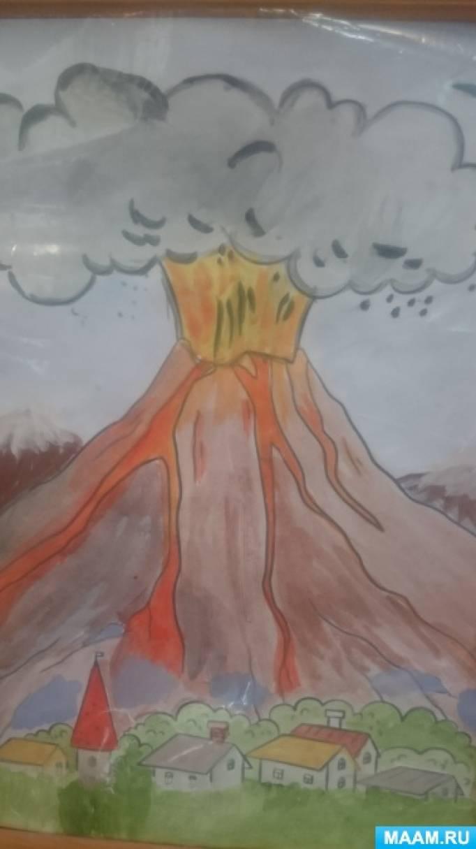 Конспект занятия с элементами экспериментирования в подготовительной группе на тему «Вулканы»