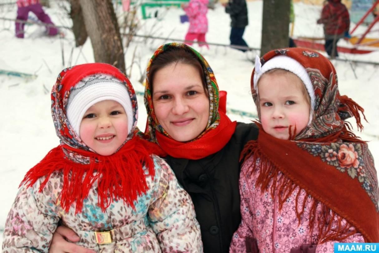 Фотоотчет «Праздник Масленица» в подготовительной и младшей группе на улице