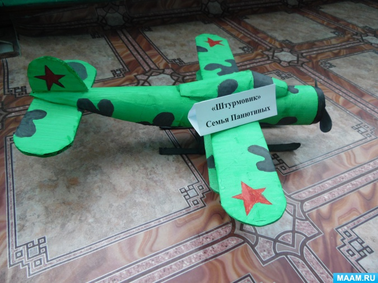 Самолет и танк своими руками 29