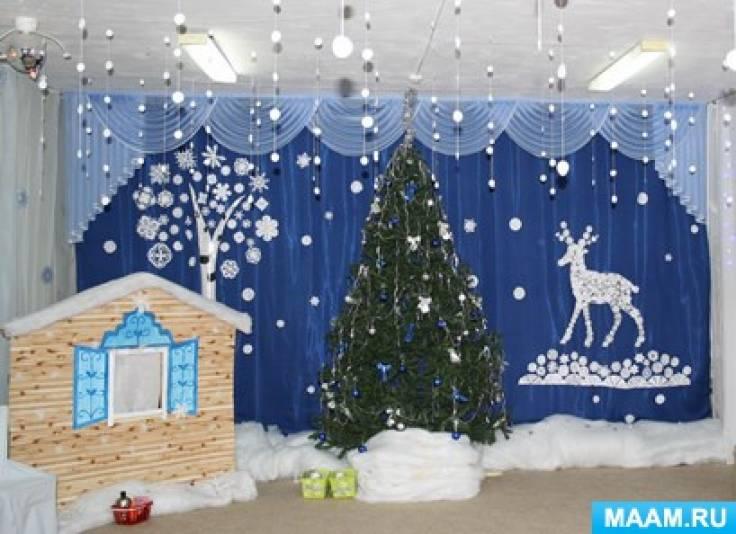 Новогодний праздник в средней группе «Новоселье у Снеговика» (фотоотчёт)