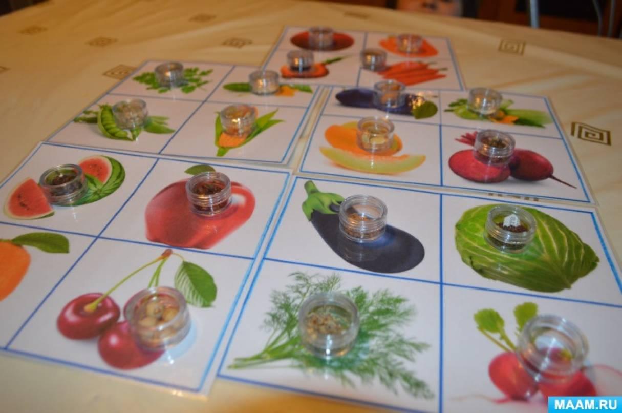 картинки к игре семян зависимости
