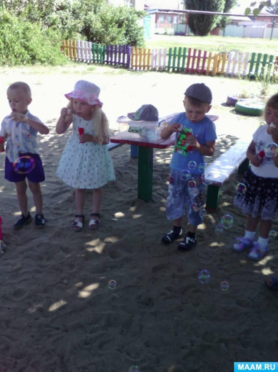 Развлечение с мыльными пузырями для детей второй младшей группы