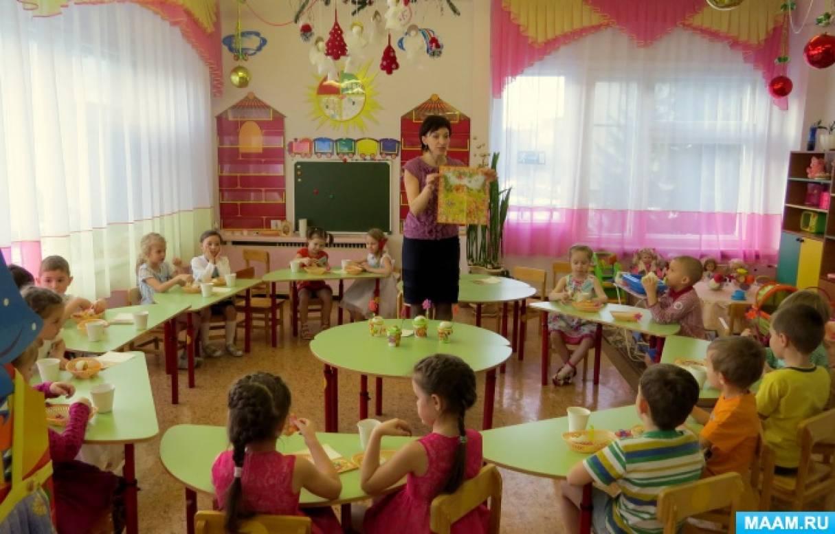 знакомство детей с новым воспитателем